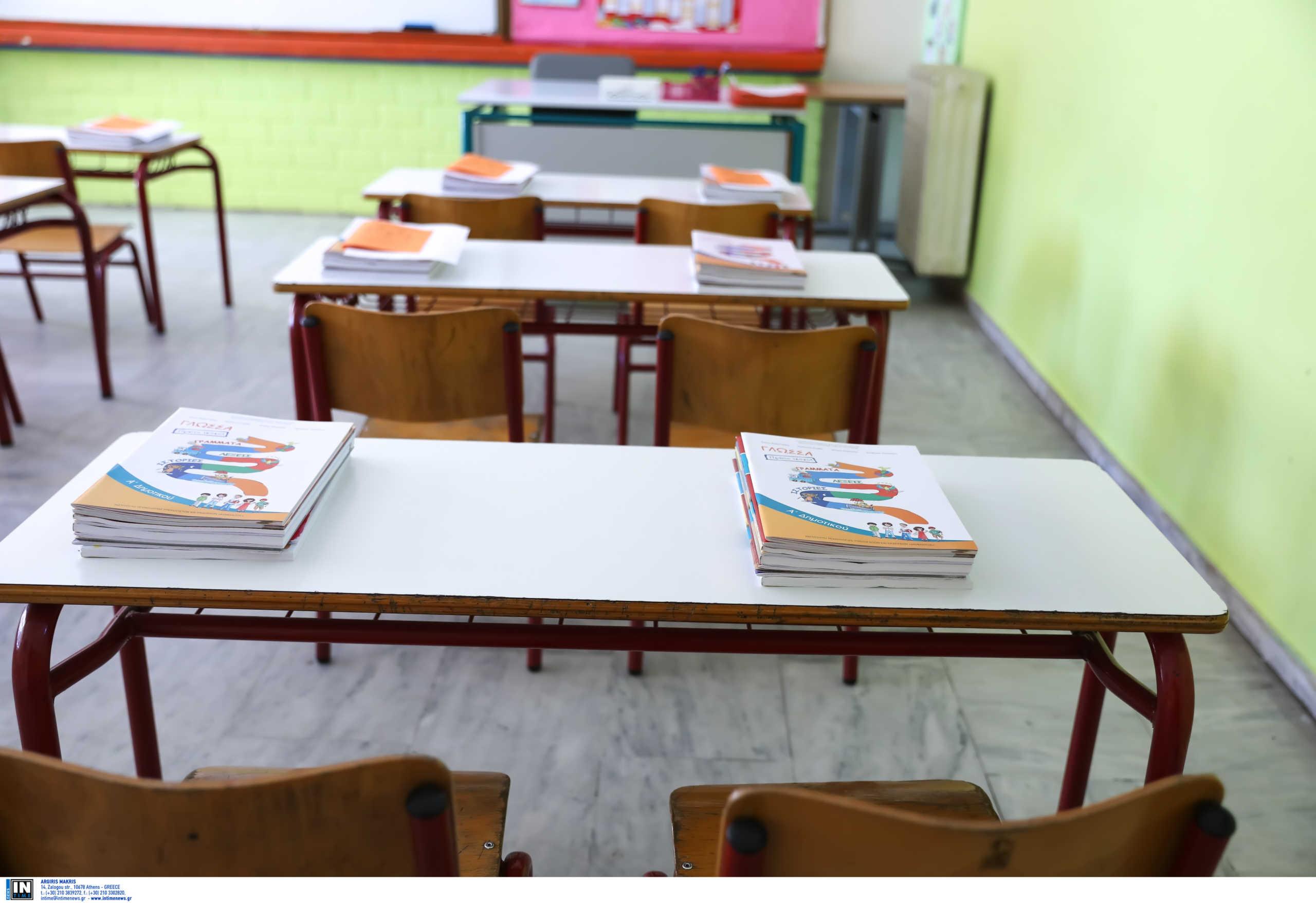 Σχολεία: 2.500 προσλήψεις ψυχολόγων και κοινωνικών λειτουργών