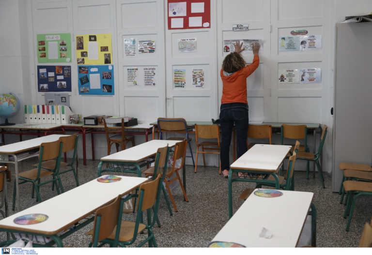 Προσοχή: Κλειστά σχολεία τη Δευτέρα 26/10 λόγω κορονοϊού – Η λίστα με τα τμήματα και τα σχολεία