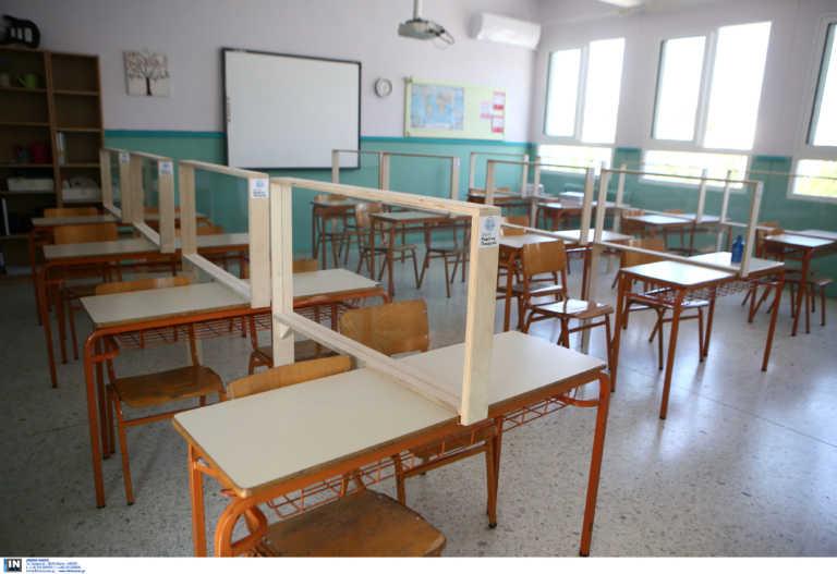 Ποια σχολεία είναι κλειστά λόγω κορονοϊού – Ανοίγουν την 1η Φεβρουαρίου Γυμνάσια και Λύκεια