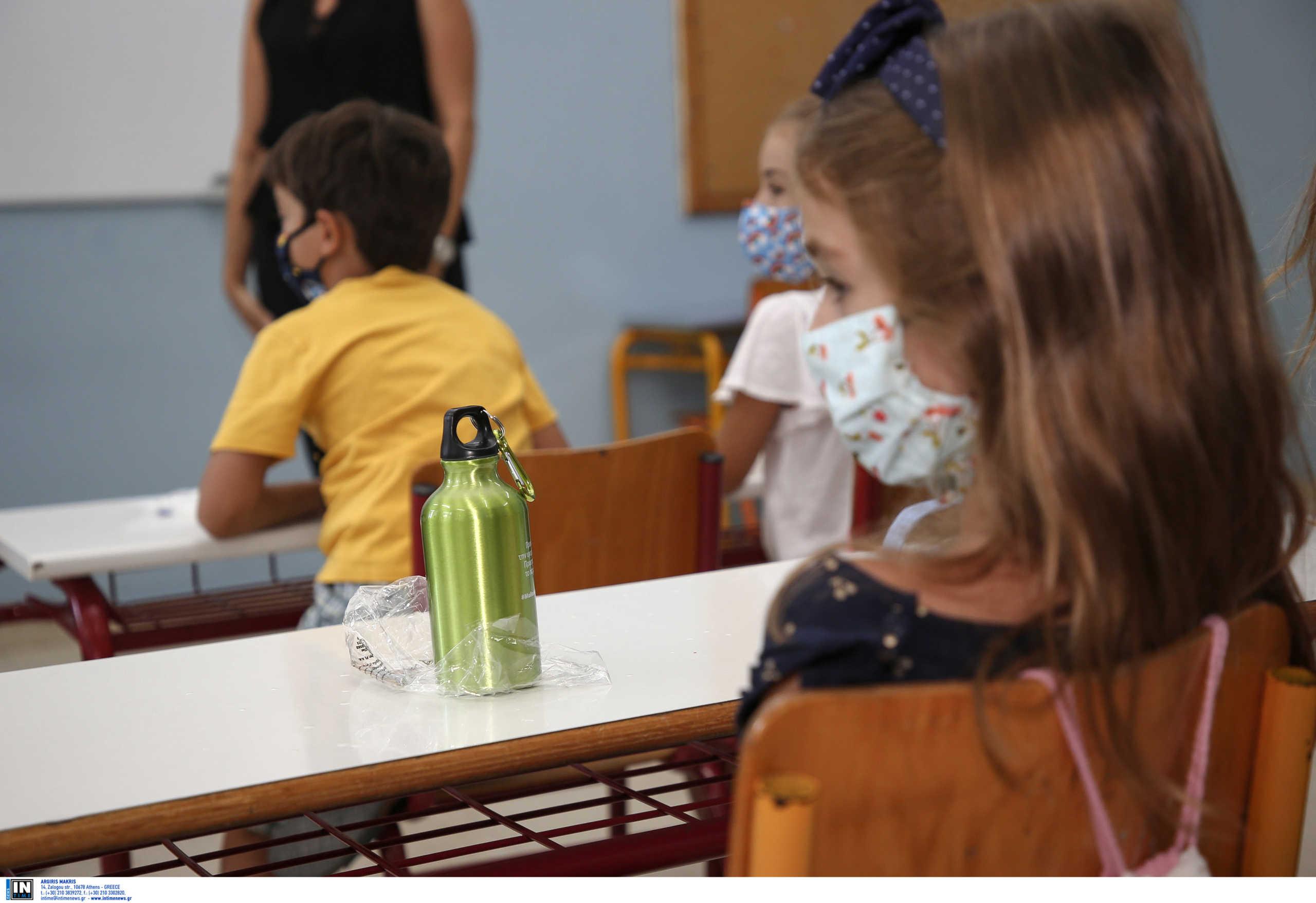 Προσοχή: Αυτά τα σχολεία είναι κλειστά την Τρίτη 06/10 λόγω κορονοϊού – Η λίστα από το Υπουργείο Παιδείας