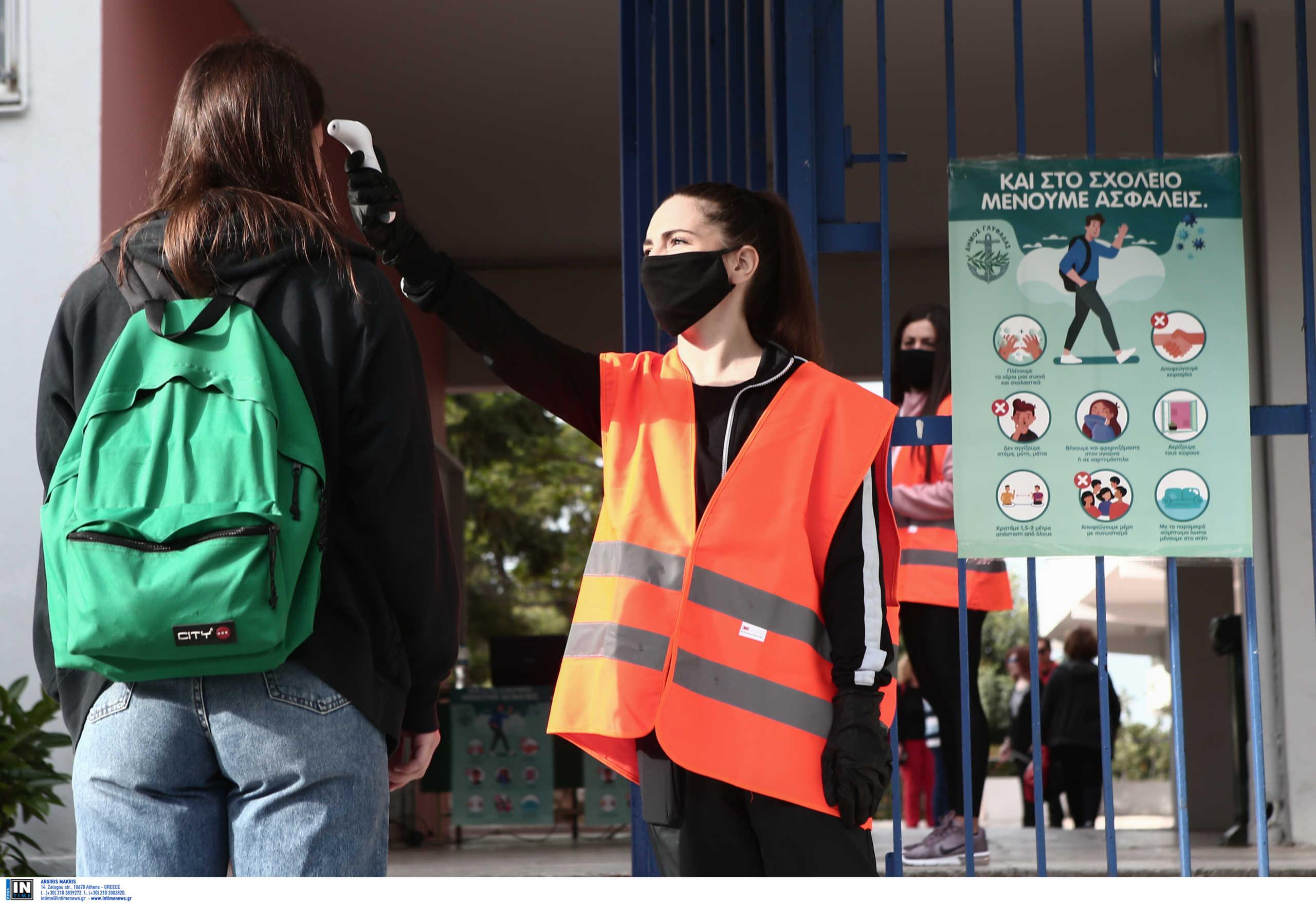 Μόνο μια μάσκα θα περιμένει κάθε μαθητή την Δευτέρα στα σχολεία – Πότε θα πάρουν τις υπόλοιπες