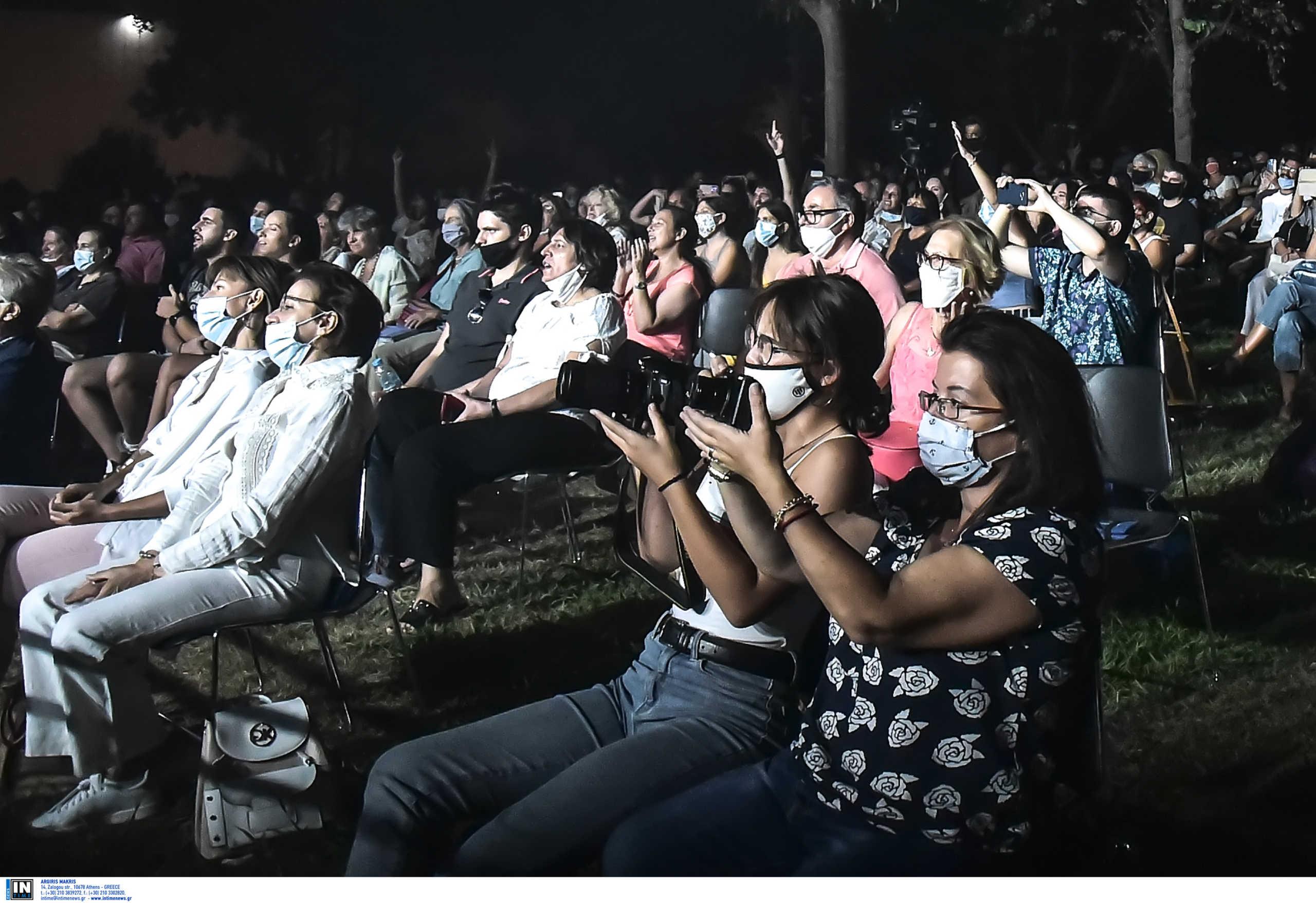 Παραγωγοί συναυλιών και παραστάσεων: Όποιος δεν φοράει μάσκα σε συναυλίες και θέατρα… έξω