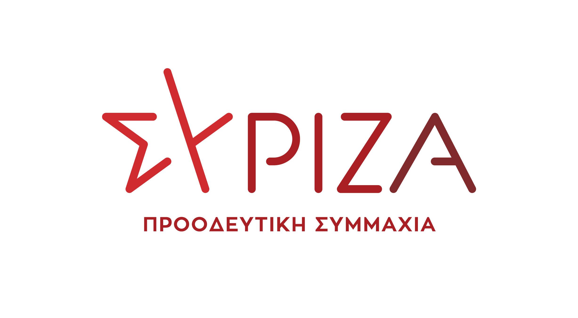 ΣΥΡΙΖΑ: Λίγες ώρες πριν την απόφαση για την Χρυσή Αυγή η κυβέρνηση επιλέγει να μας επιτεθεί