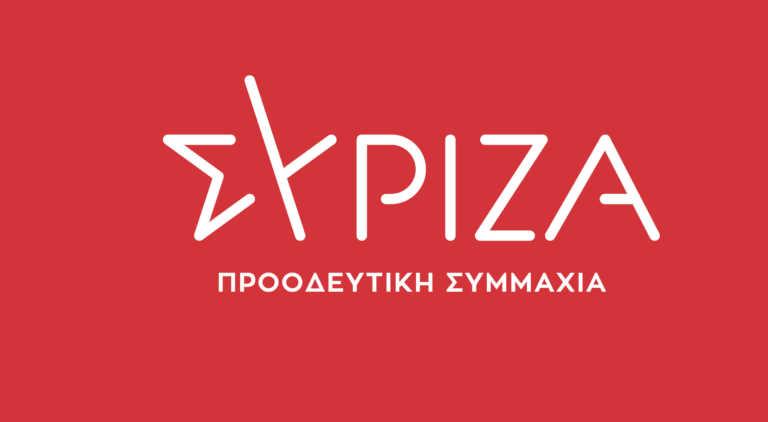 ΣΥΡΙZA: Ο κ. Μητσοτάκης προσπαθεί να αντιμετωπίσει την πανδημία με αποσπασματικά μέτρα και ευχολόγια