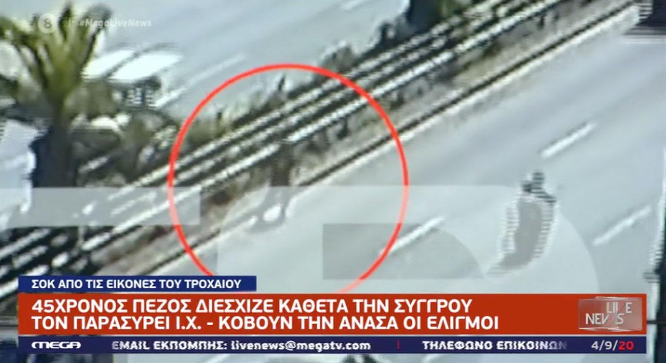Σοκαριστικό τροχαίο: Προσπάθησε να περάσει πεζός τη Συγγρού και τον χτύπησε αυτοκίνητο