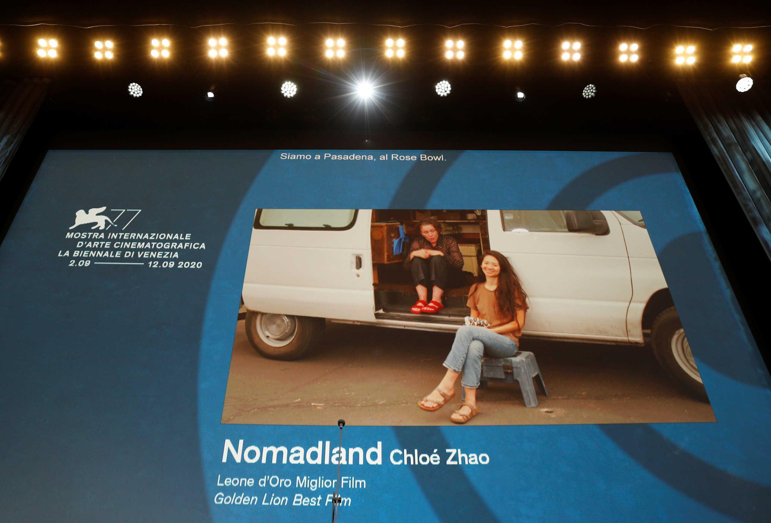 77ο Φεστιβάλ Κινηματογράφου Βενετίας: Ο Χρυσός Λέοντας στο «Nomadland» της Κλόε Ζάο