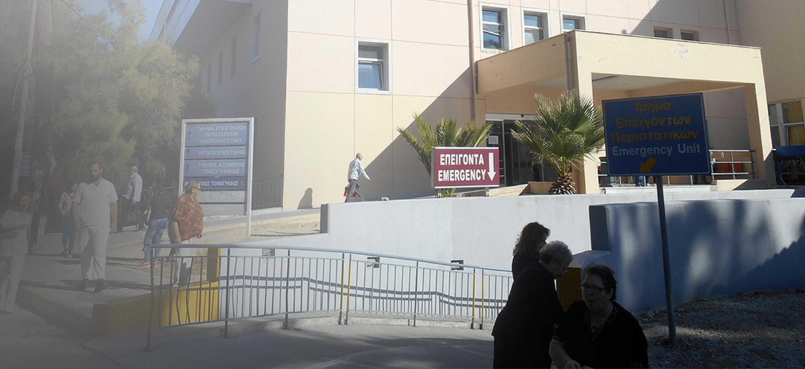 Κρήτη – Συναγερμός στο Βενιζέλειο: Κρούσματα κορονοϊού στην ογκολογική – Σε καραντίνα γιατροί και νοσηλευτές