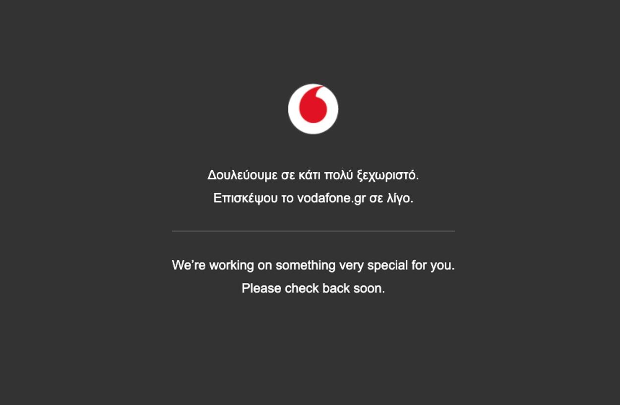 Έπεσε το δίκτυο της Vodafone
