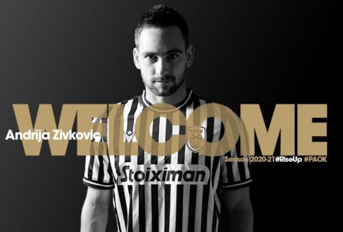 Ο ΠΑΟΚ ανακοίνωσε Ζίβκοβιτς