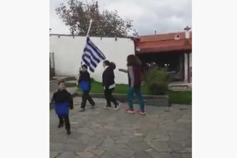 Κοζάνη: Οικογένεια διοργάνωσε παρέλαση στην αυλή της (video)