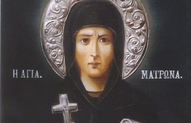 Ποια ήταν η θαυματουργή Οσία Ματρώνα η Χιοπολίτιδα που γιορτάζει σήμερα;