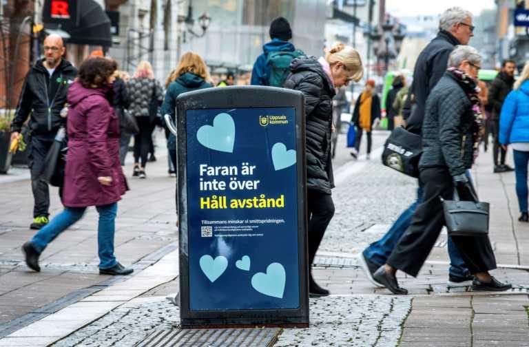 Σουηδία: Ρεκόρ κρουσμάτων αλλά πέρα βρέχει! «Βγείτε έξω», λέει στους ηλικιωμένους για να μην αισθάνεστε μοναξιά