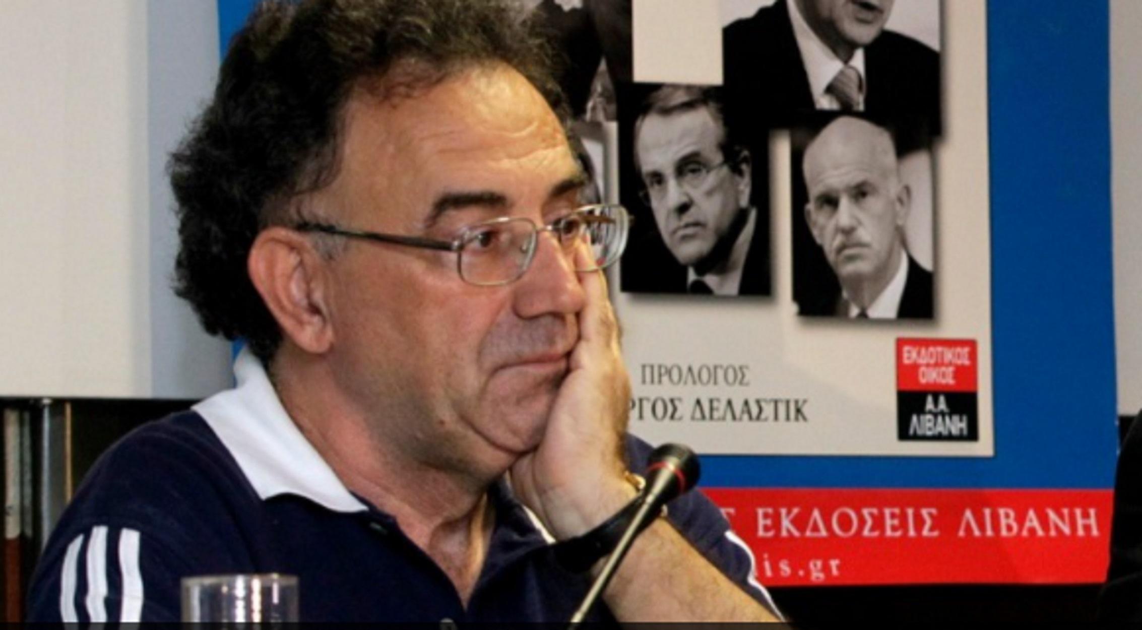 Στο αποτεφρωτήριο Ριτσώνας η κηδεία του δημοσιογράφου Γιώργου Δελαστίκ