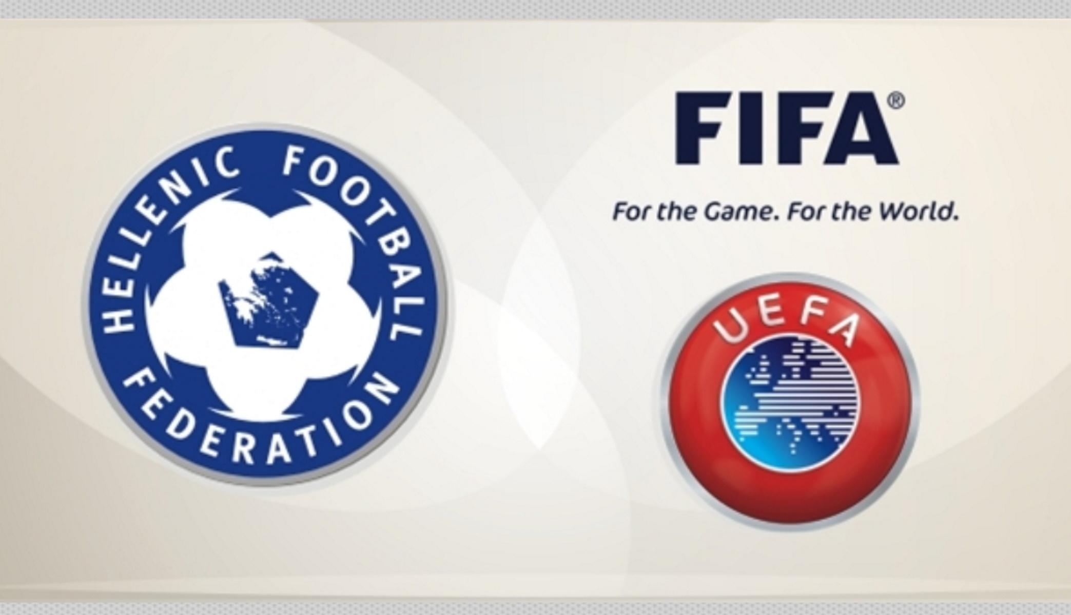 ΕΠΟ FIFA UEFA