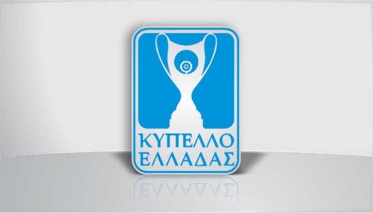 Κύπελλο Ελλάδας: Πέντε αναβολές και μία ματαίωση αγώνα