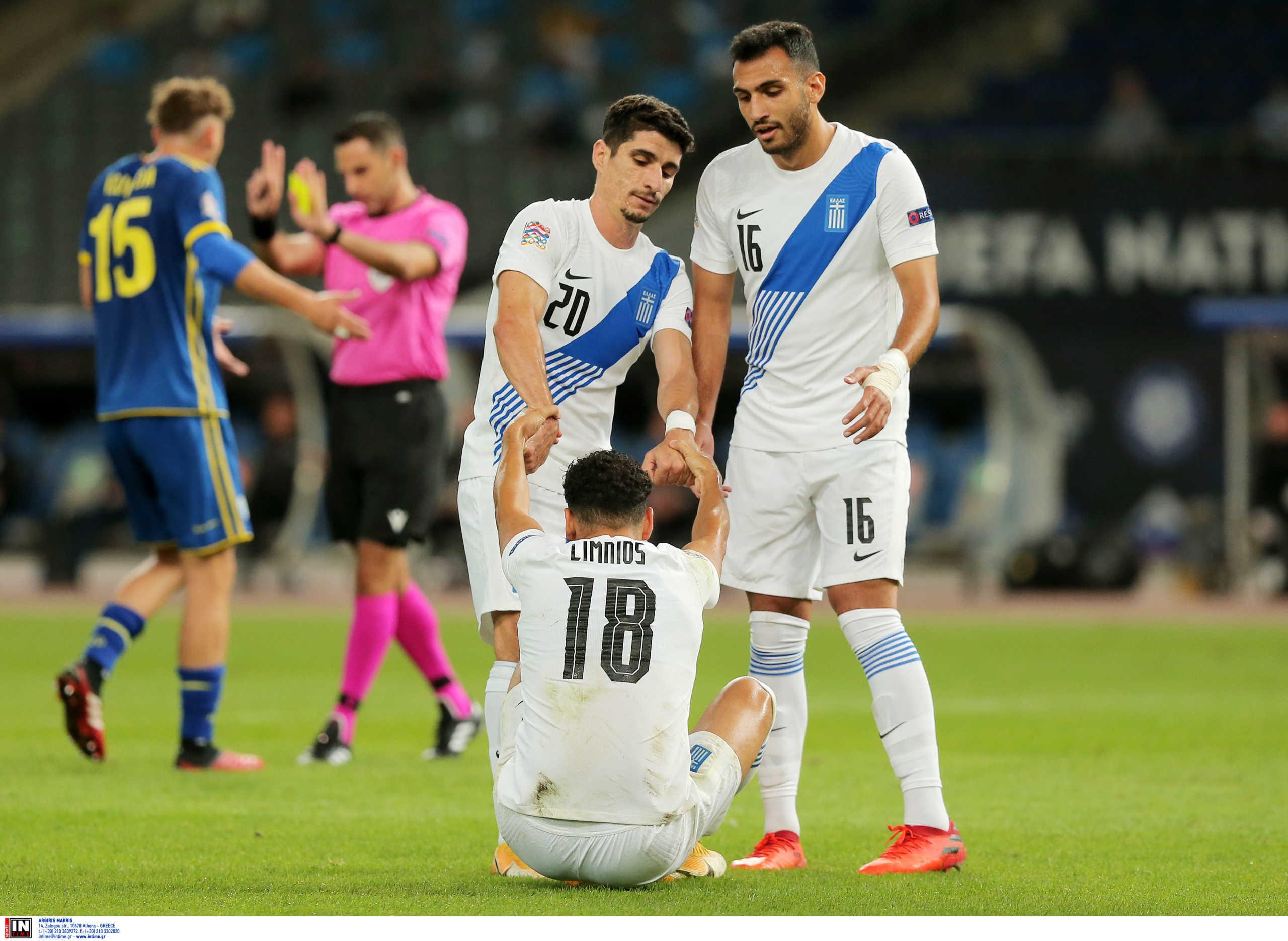 Ελλάδα – Κόσοβο 0-0 ΤΕΛΙΚΟ