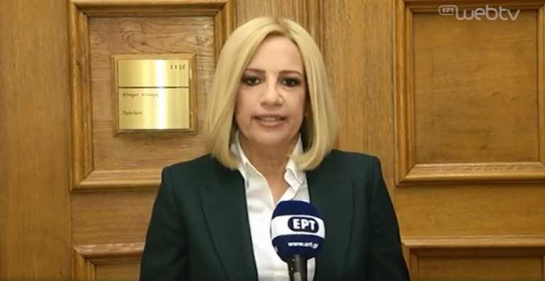 Γεννηματά για πρόταση μομφής σε Σταϊκούρα: Γιατί ο Τσίπρας απαλλάσσει Μητσοτάκη (video)