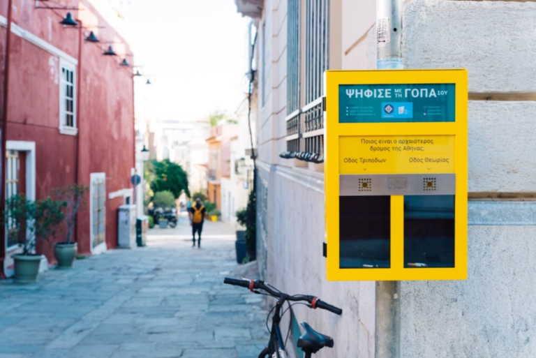 Γόπα Project στην Αθήνα: Νέα σταχτοδοχεία στο δρόμο, στόχος η ανακύκλωση