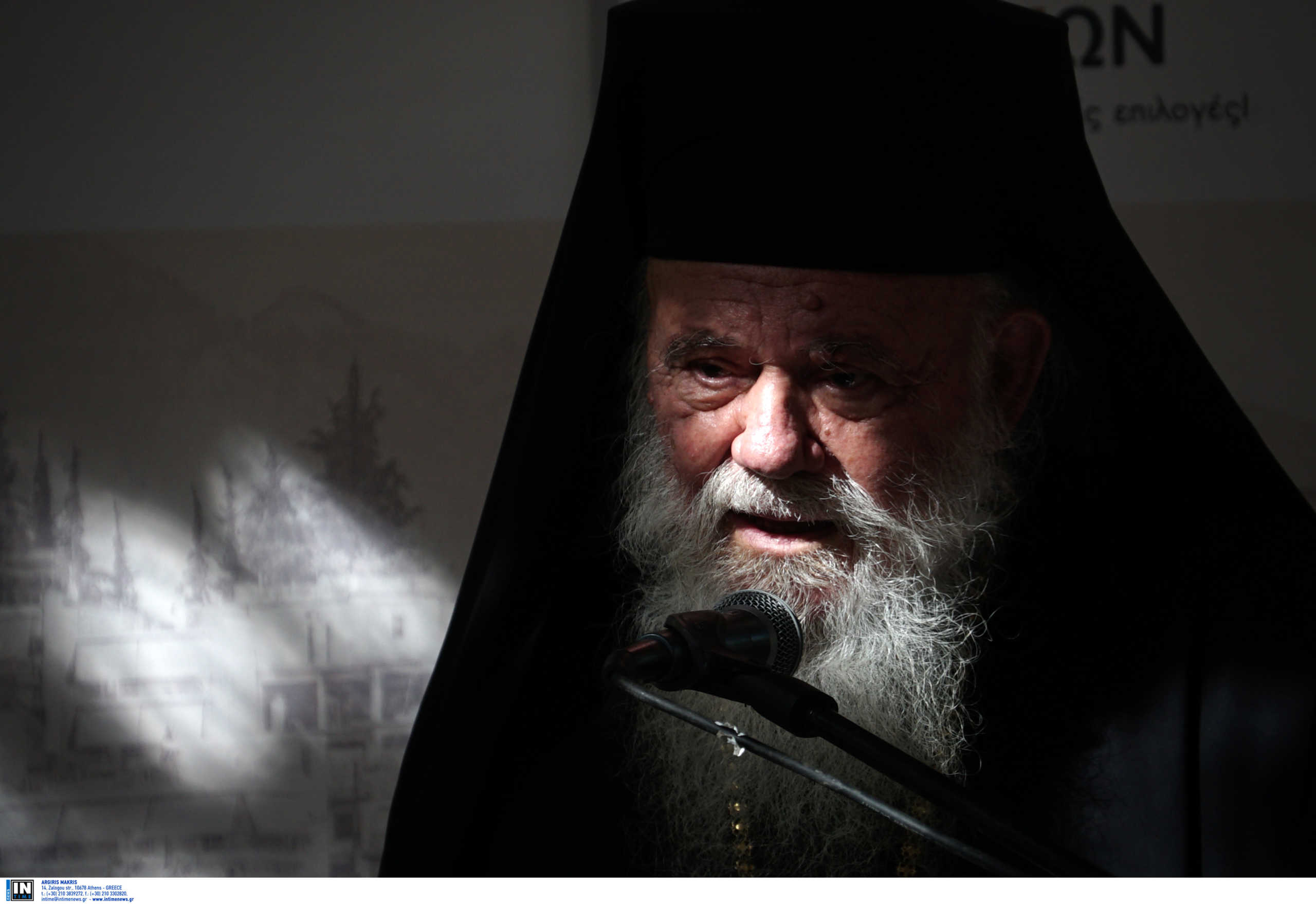 """Ιερώνυμος για επίθεση σε ιερέα στη Λιόν: """"Μια θρησκεία οπλίζει τα χέρια τρομοκρατών"""""""