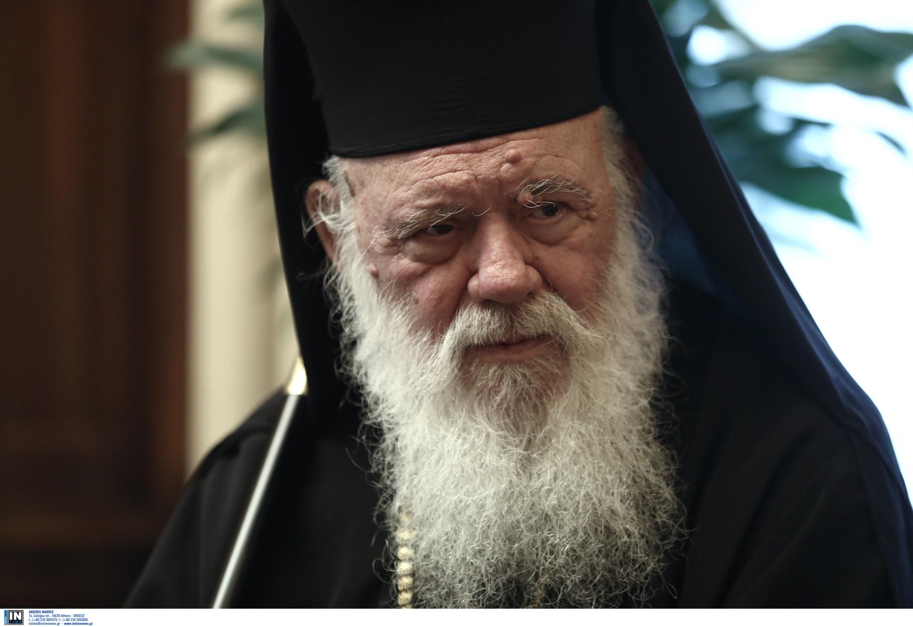 Κορονοϊός: Σταθερή η κατάσταση του Ιερώνυμου – Τι αναφέρει το ιατρικό ανακοινωθέν