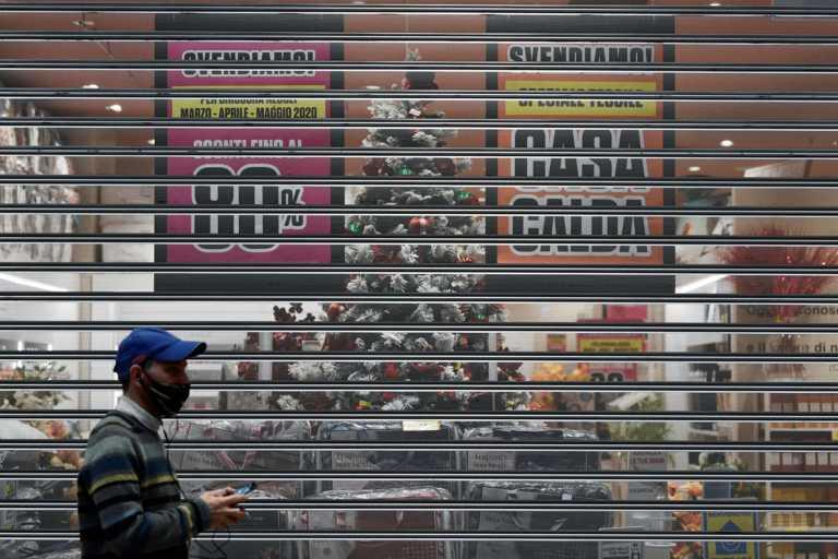 """Ιταλία – κορονοϊός: """"Ανακοινώνεται ολικό lockdown στη Νάπολη και στο Μιλάνο"""""""