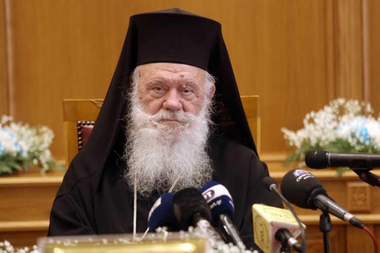 Αρχιεπίσκοπος Ιερώνυμος: Θέλουμε ανεξαρτησία από το κράτος
