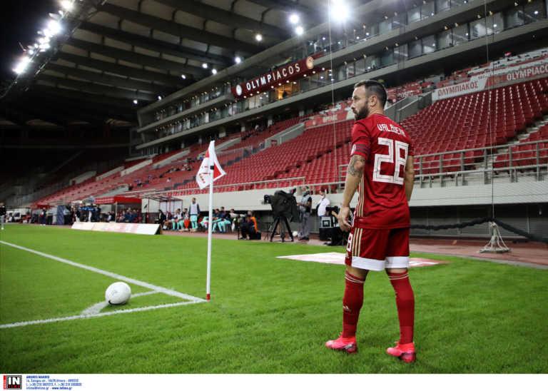 Είναι επίσημο! Επιστροφή φιλάθλων στη Superleague – Με κόσμο τα ευρωπαϊκά ματς Ολυμπιακού και ΠΑΟΚ