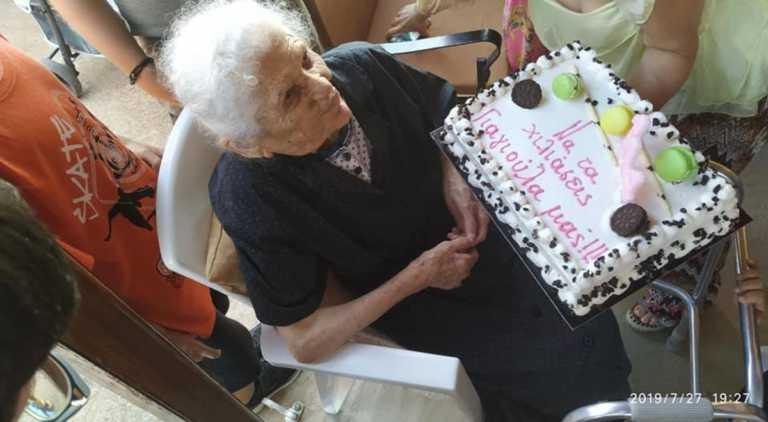 Πέθανε στα 115 της η γηραιότερη γυναίκα στην Ελλάδα