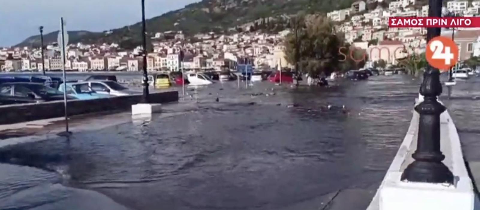 λιμάνι Σάμου πλημμύρες σεισμός