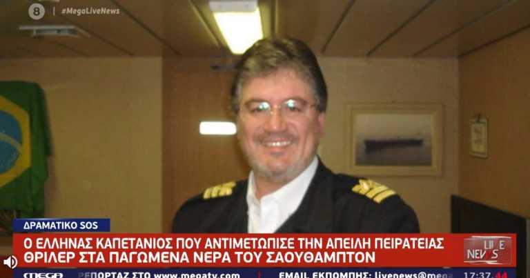 Θρίλερ στα νερά του Σαουθάμπτον: Ο Έλληνας καπετάνιος που αντιμετώπισε πειρατές – Θαυμασμός από Μπόρις Τζόνσον (video)