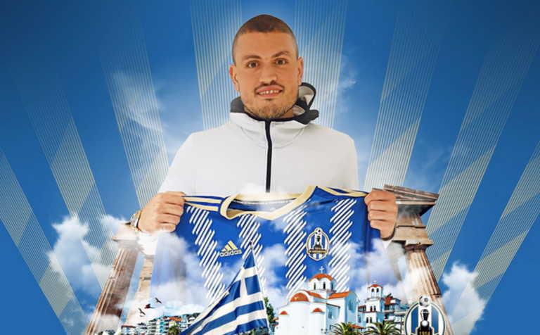 Ο Κυριάκος Παπαδόπουλος βρήκε ποδοσφαιρική