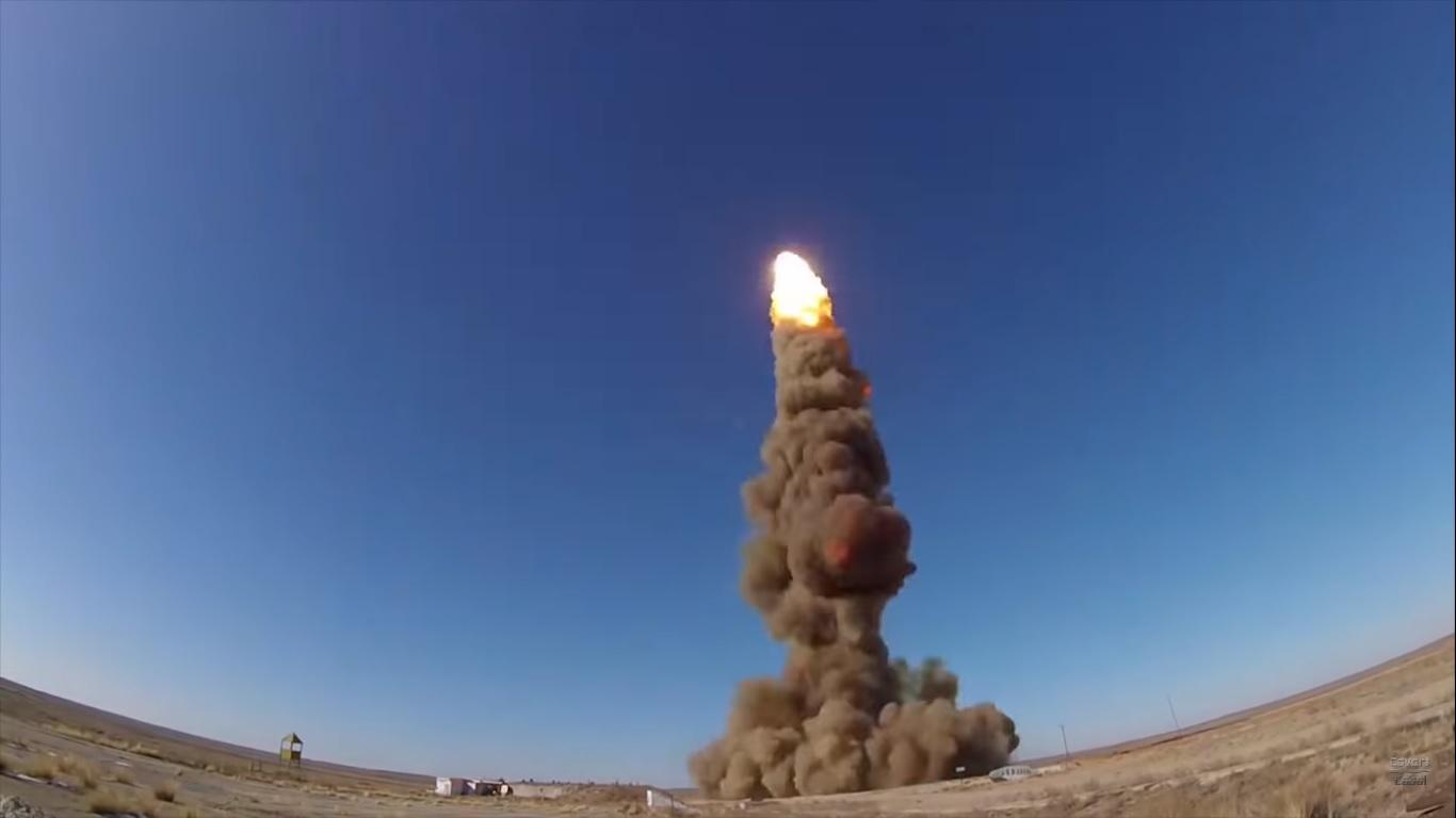 πύραυλος S 500