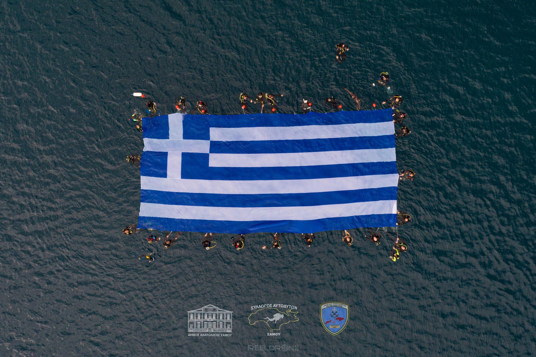 Άπλωσαν σημαία 104 τετραγωνικών μέσα στη θάλασσα της Σάμου (video)