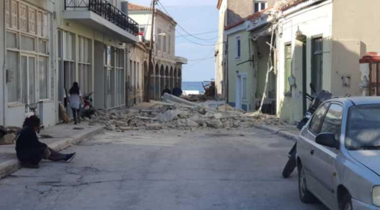 Πανεπιστήμιο Αιγαίου: Κλείνουν οι σχολές σε Σάμο – Χίο για έλεγχο στατικότητας