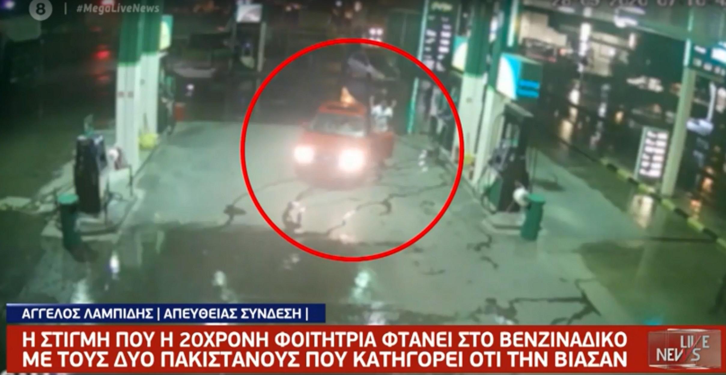 Βίντεο ντοκουμέντο με την 20χρονη που κατήγγειλε βιασμό της στη Θεσσαλονίκη