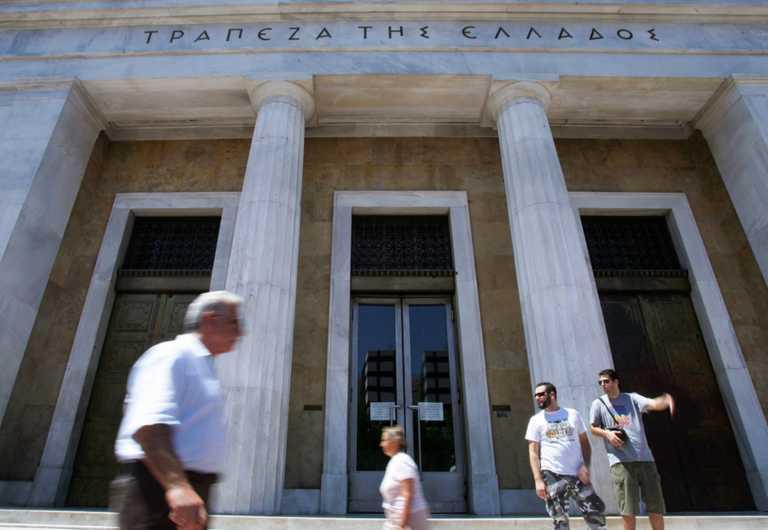Τράπεζα Ελλάδος: Αυξήθηκαν δάνεια και καταθέσεις τον Σεπτέμβριο