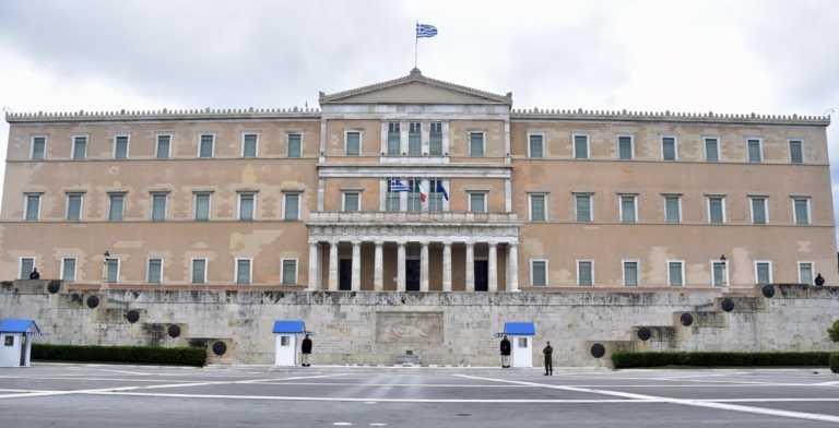 Βουλή: Άρση βουλευτικής ασυλίας για Διονύσιο Χατζηδάκη και Ιωάννη Μελά
