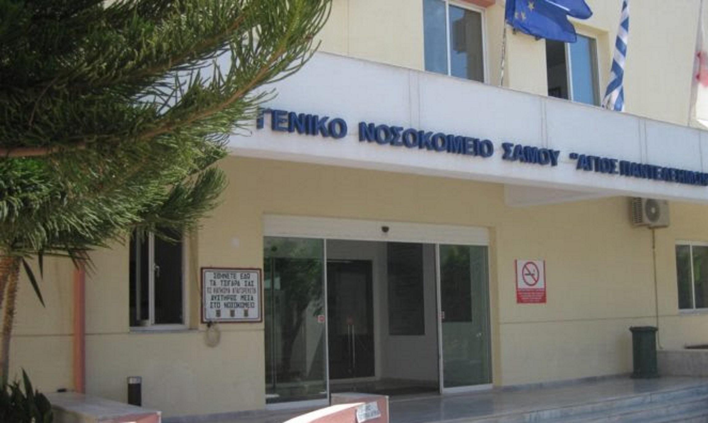 Σεισμός στην Σάμο: Δύο οι τραυματίες που μεταφέρονται με αεροδιακομιδή στην Αθήνα