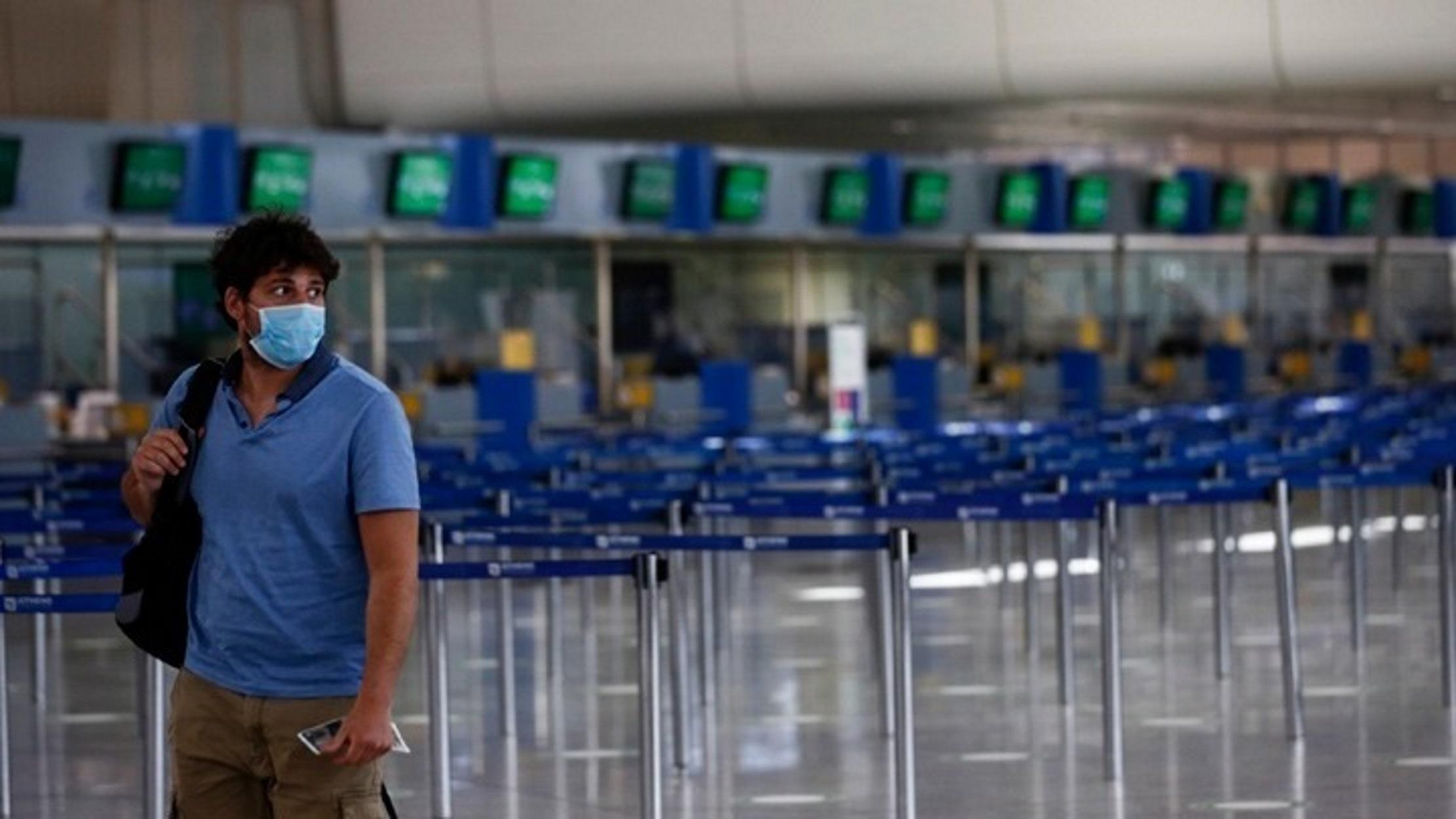 αεροδρόμιο μάσκα κορονοϊός