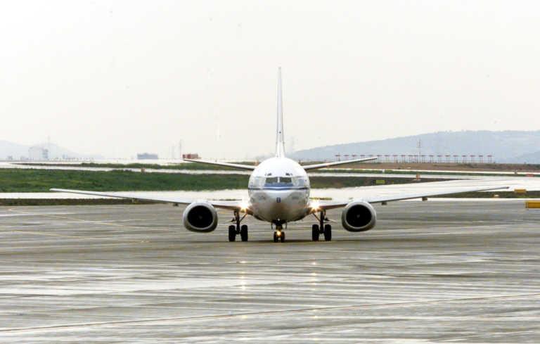 Παρατείνονται οι οδηγίες για πτήσεις εσωτερικού και εξωτερικού – Τι ισχύει
