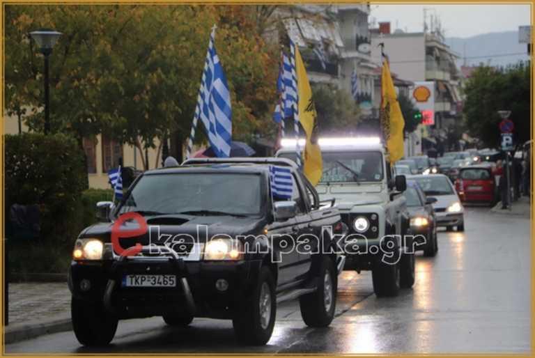 Καλαμπάκα: Έβαλαν σημαίες στα αυτοκίνητα και… έκαναν παρέλαση (video)