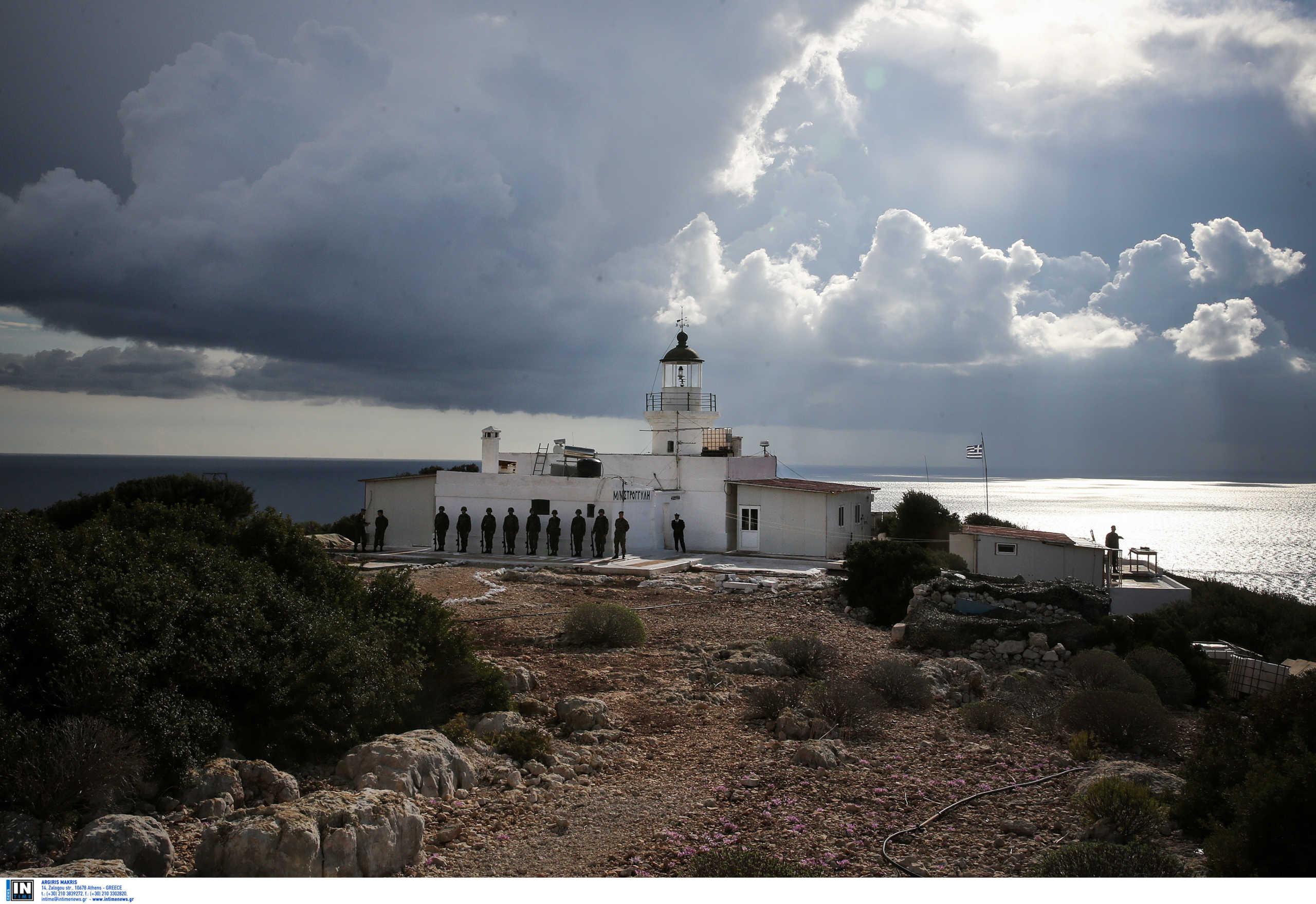 ελληνικό φυλάκιο στη Στρογγύλη Πολεμικό Ναυτικό