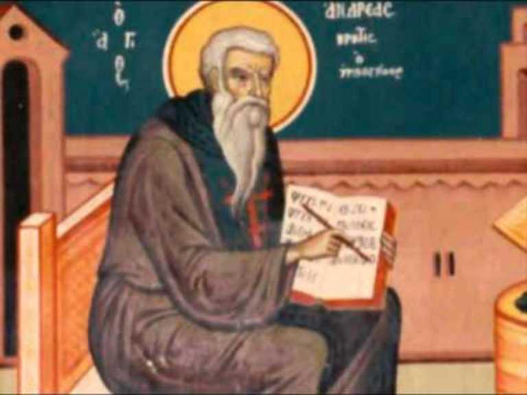 Ποιος ήταν ο ο Άγιος Ανδρέας ο «Ὁ ἐν τὴ Κρίσει» που εορτάζει σήμερα;