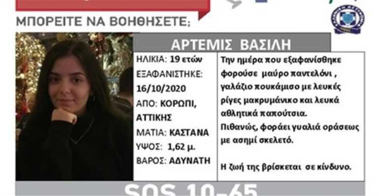 Θρίλερ με την εξαφάνιση της 19χρονης – «Κοντεύουμε να τρελαθούμε», λέει ο πατέρας της στο newsit.gr