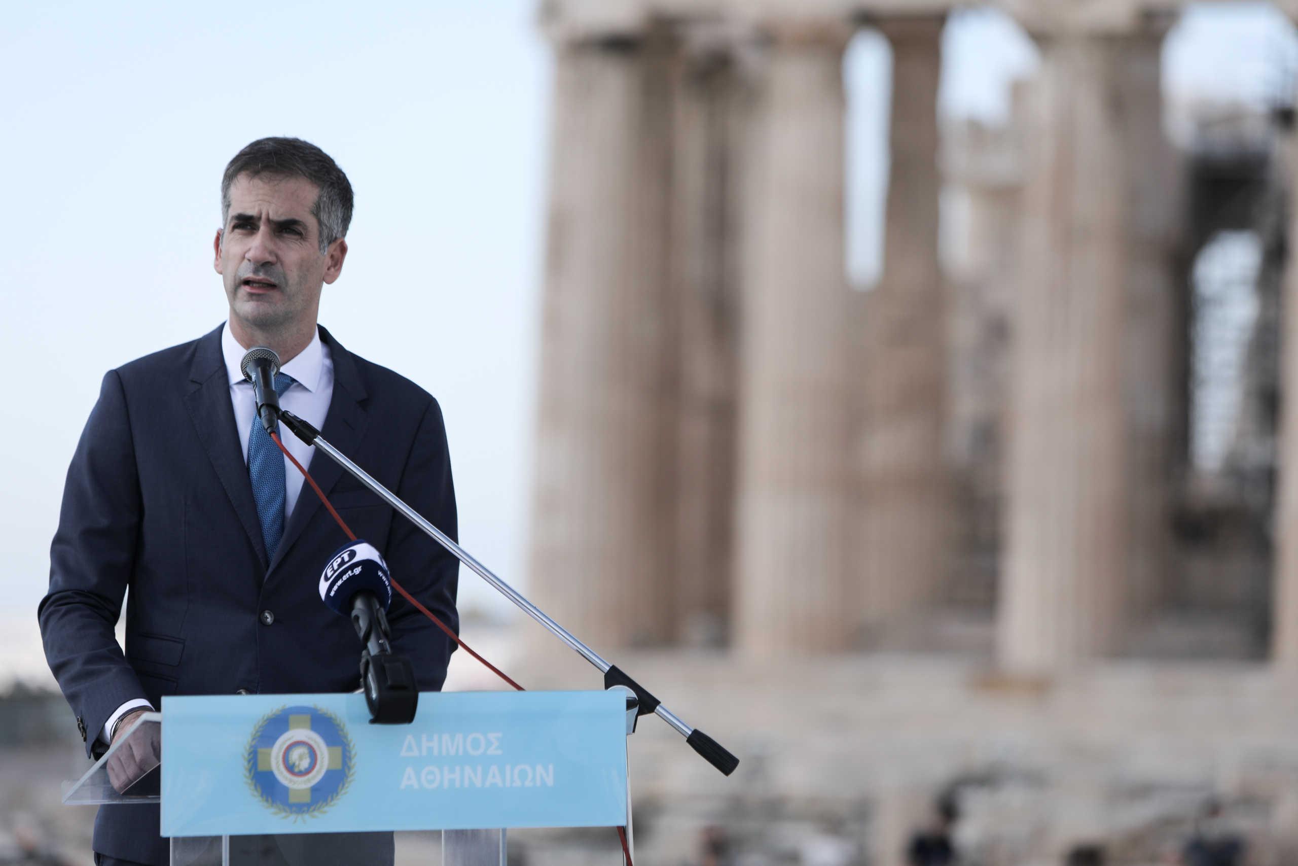 Μπακογιάννης: Η ιστορία έδειξε ότι ο φασισμός δεν πέθανε με την απελευθέρωση της Αθήνας
