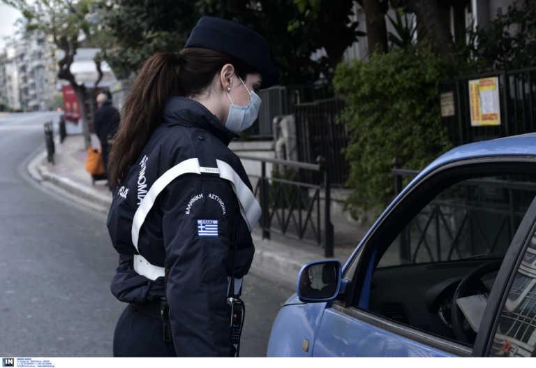 Που στήνονται μπλόκα από την ΕΛ.ΑΣ. για τους «παραβάτες» της μάσκας και του lockdown