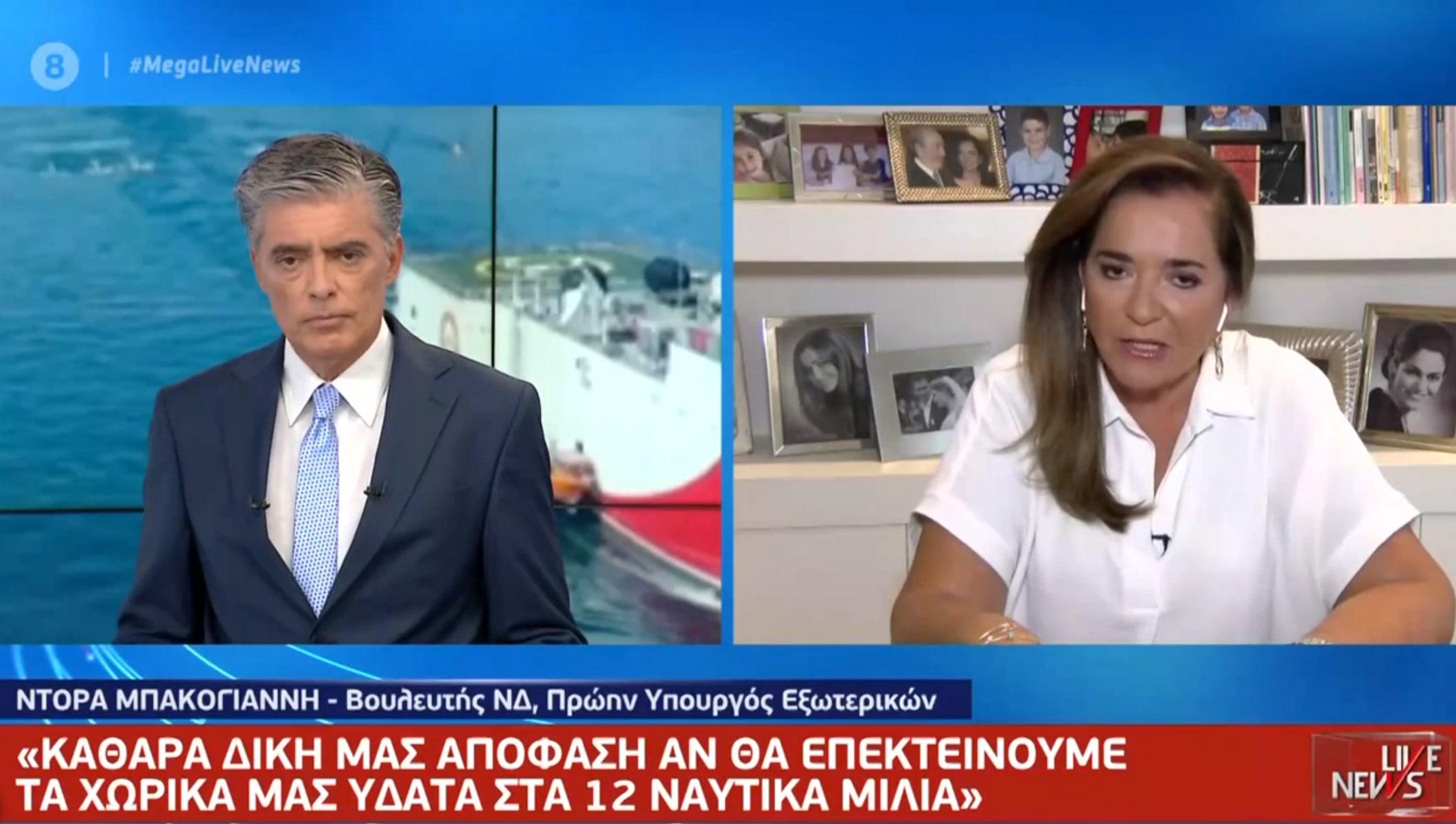 Μπακογιάννη: «Ο Ερντογάν πάει γυρεύοντας για τη δημιουργία ενός θερμού επεισοδίου»