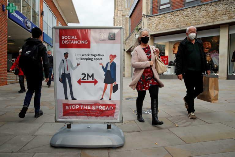 Βρετανία: 241 νεκροί από κορονοϊό και πάνω από 21.000 κρούσματα