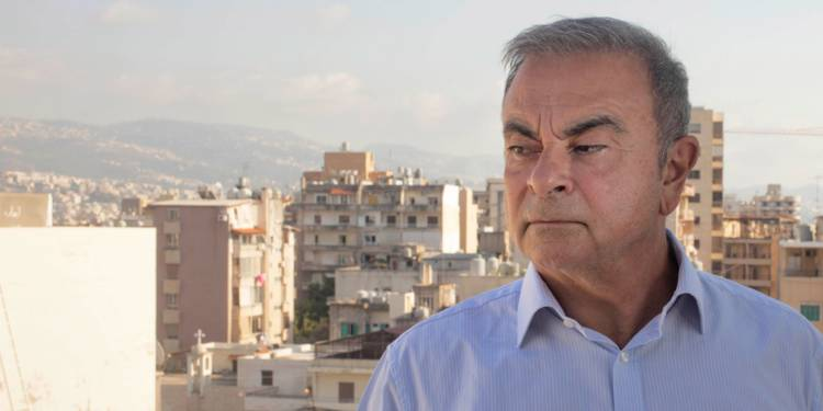 Carlos Ghosn: Από φυγάς, καθηγητής σε πανεπιστήμιο του Λιβάνου