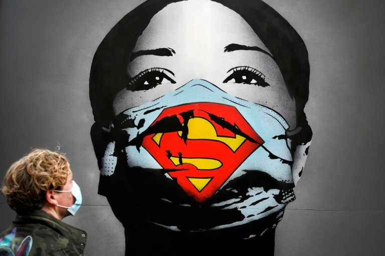 Κορονοϊός: Πότε δεν χρειάζεται να φορούν μάσκα όσοι έκαναν το εμβόλιο
